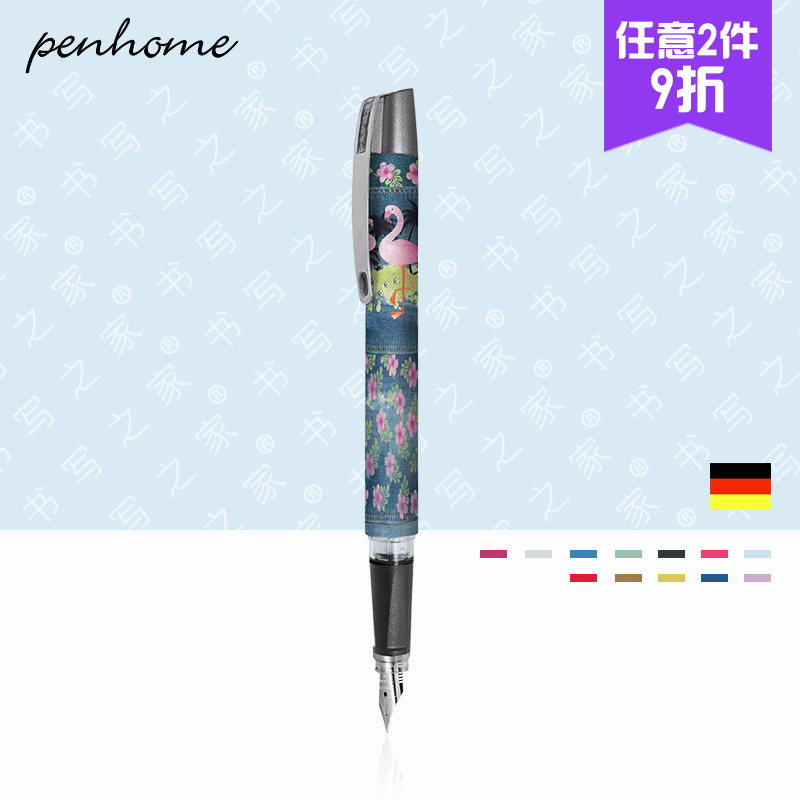 德国ONLINE欧领时尚彩杆花纹钢笔成人学生用书写练字EF尖 刻字