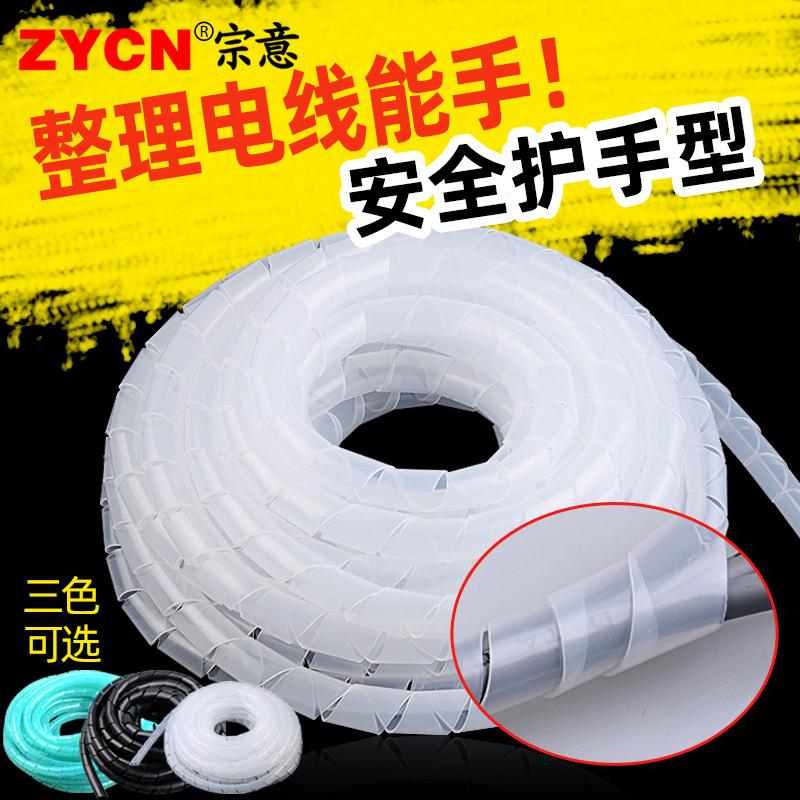 电线缠绕管 包线管 绕线管 PE螺旋塑料缠绕带 黑色白色  4mm-30mm