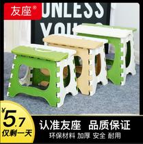 折疊凳子馬扎折疊椅子便攜戶外釣魚椅小凳子家用折疊椅便攜板凳