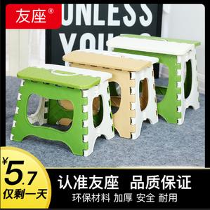 加厚塑料折叠户外成人迷你小板凳便携凳家用式椅子火车马扎小凳子