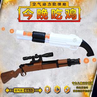 新品打我鴨兒童打靶射擊玩具男孩空氣動力98K狙擊軟彈槍抖音同款