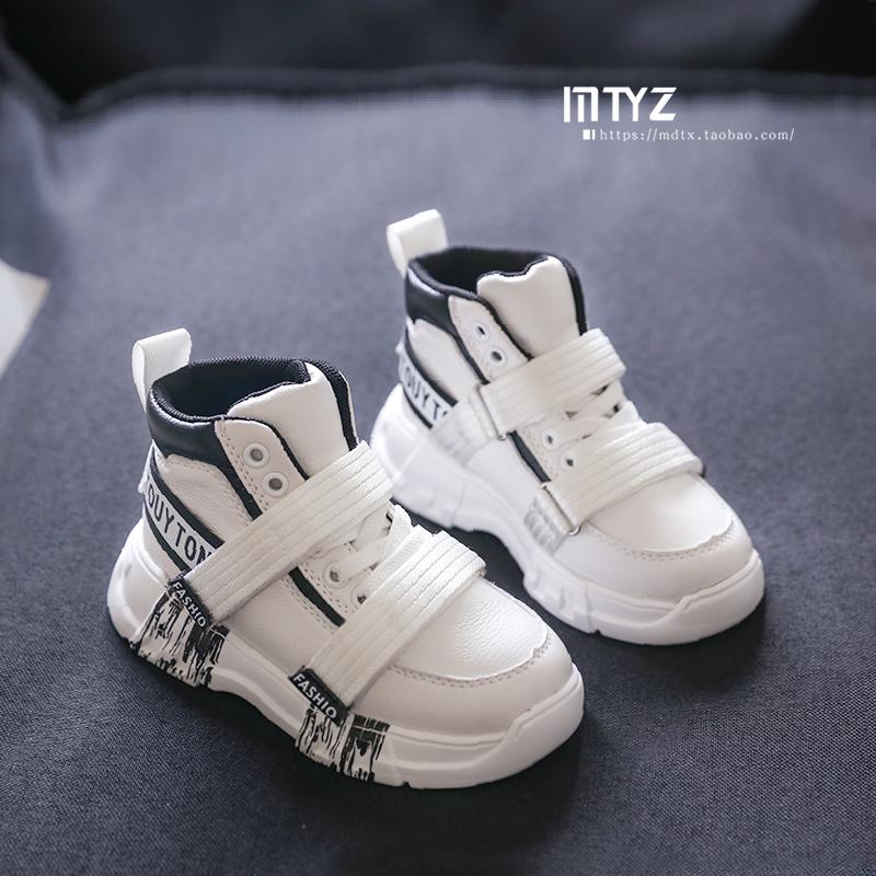 儿童篮球鞋2019新款秋款男童鞋子小学生春秋季大童白色高帮运动鞋