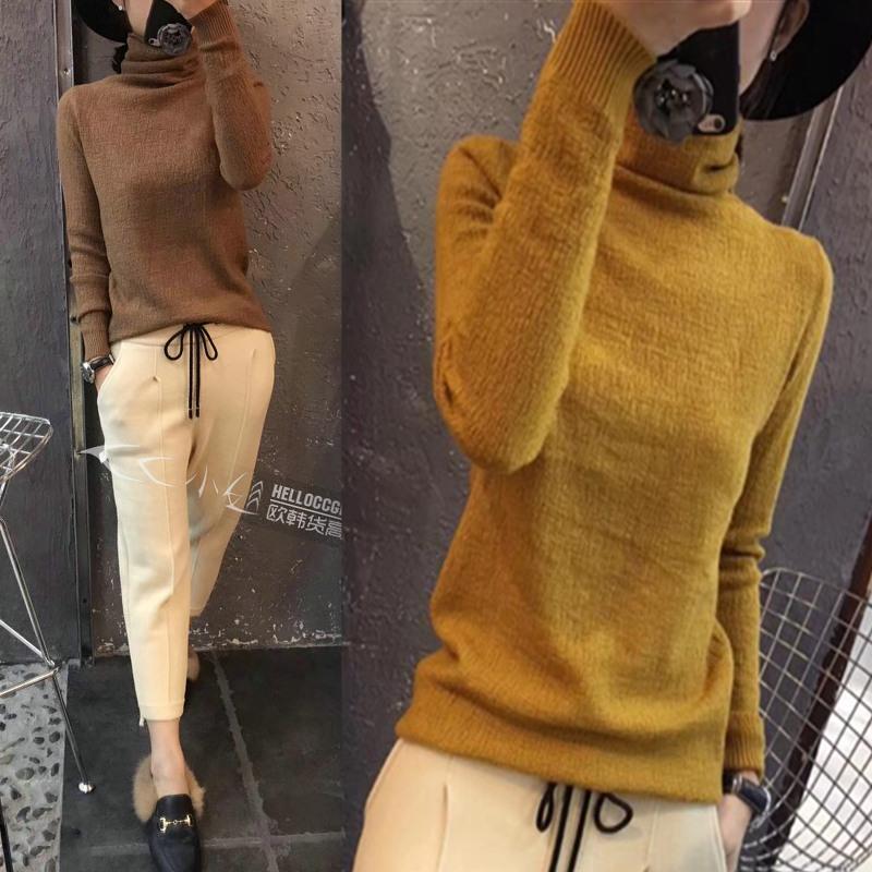欧货高领毛衣女秋冬装新款长袖针织打底衫女显瘦内搭洋气套头上衣