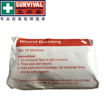 SURvIVAL生存者定制款14号有垫纱布绷带出口型止雪户外应急装备