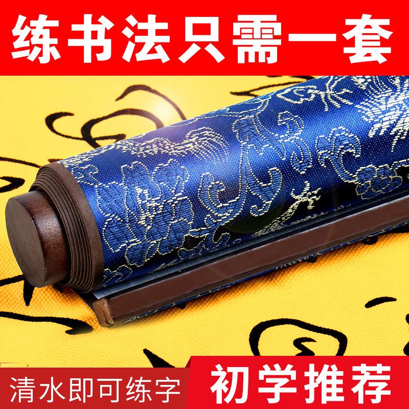 Сюаньская бумага Артикул 530211034873
