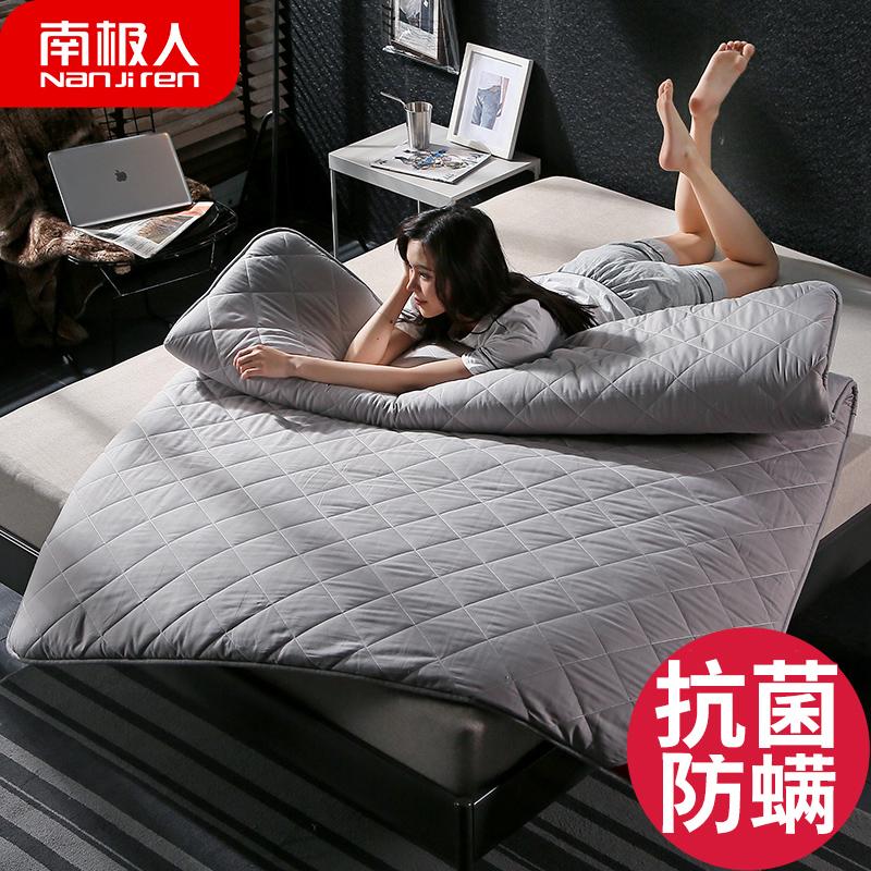 南极人防螨抗菌全棉榻榻米床垫软垫家用学生宿舍单人床褥子垫被