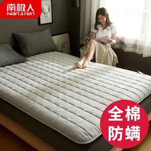 南极人抗菌防螨全棉床垫软垫1.5m床2米榻榻米垫子1.8m床褥子家用