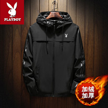 Playboy flagship men's coat winter 2019 new trend autumn winter cotton padded jacket men