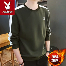 Playboy flagship long sleeve t-shirt men's autumn winter autumn top bottoming plus velvet round neck sweater men's spring and Autumn