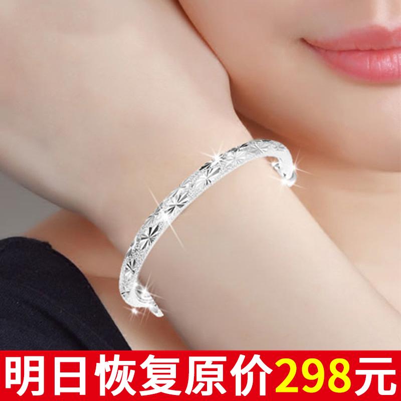 【买二送一】【买四送二】925百搭简约女手镯银手环送女友情人节