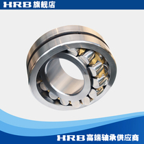 HRB 22328 CAW33 53628 Harbin Double-row centering roller bearing inner diameter 140mm outside 300mm