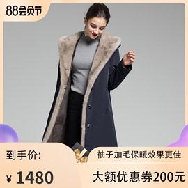 2020冬季尼克服女獭兔内胆中长款派克服水貂皮毛一体大气皮草外套