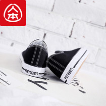 Y3536AQ9春季新款时尚绒面低跟细跟尖头舒适女浅口单鞋2019思加图