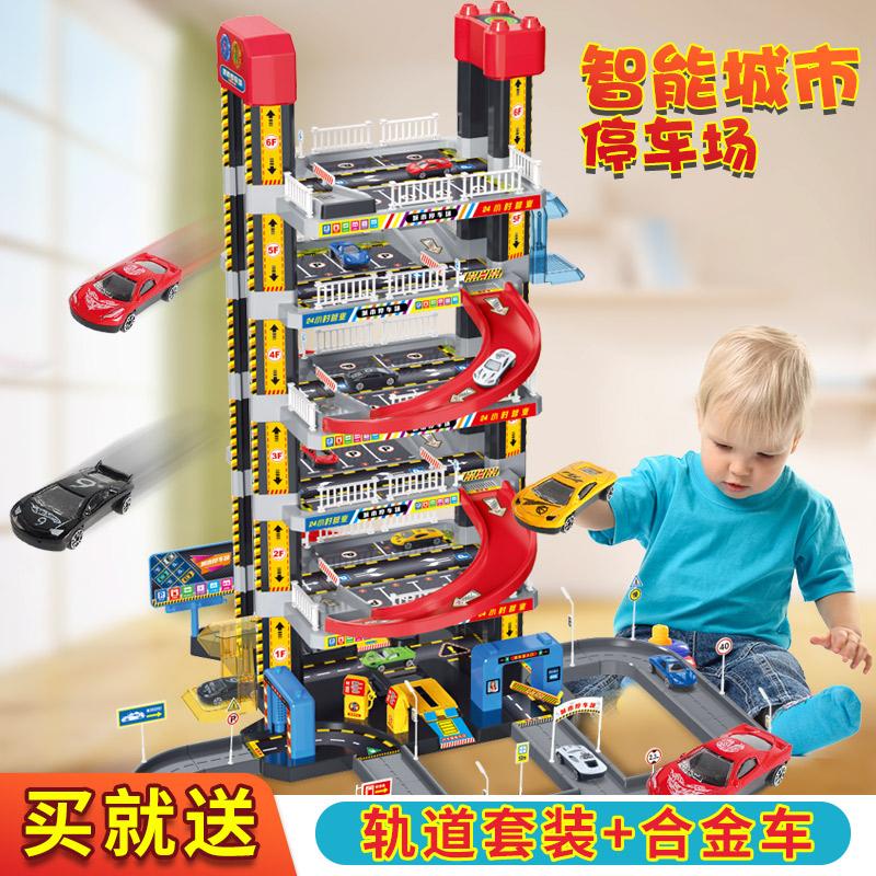 大型儿童停车场玩具套装男生电动轨道迷你小汽车模型合金男孩礼物