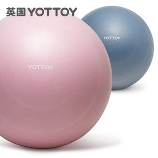 瑜伽球加厚防爆正品初学者女减肥孕妇专用助产分娩儿童训练健身球品牌