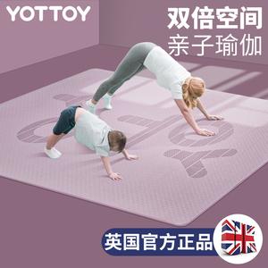超大双人加厚加宽加长儿童瑜伽垫