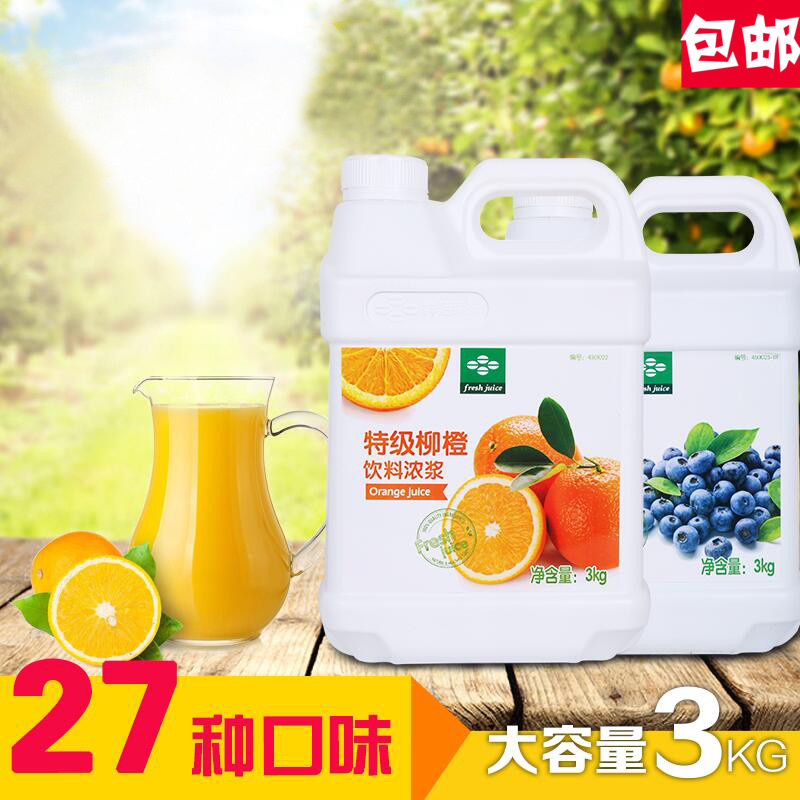 Fresh fruit juice 3kg pack special black forest fruit drink concentrated thick pulp strawberry mango blueberry pineapple banana