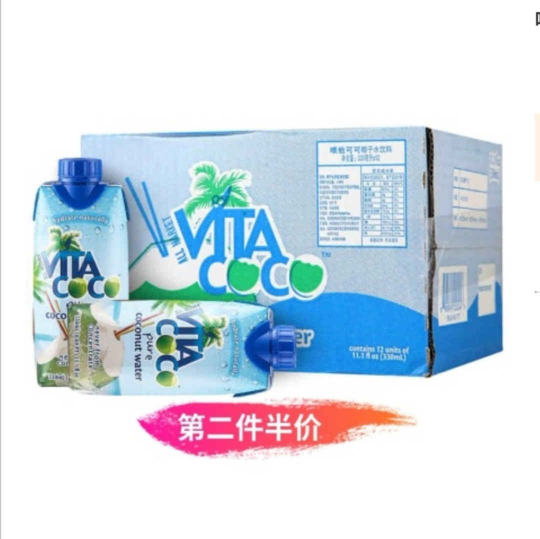 Vita cocoa coconut water 330ml * 12 bottles Vita cocoa coconut water imported beverage second half price