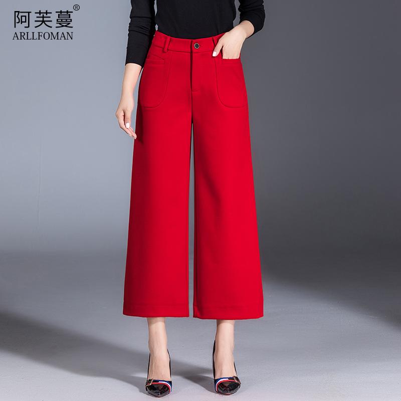 热销25件限时2件3折九分阔腿裤秋冬宽松显瘦红色休闲裤