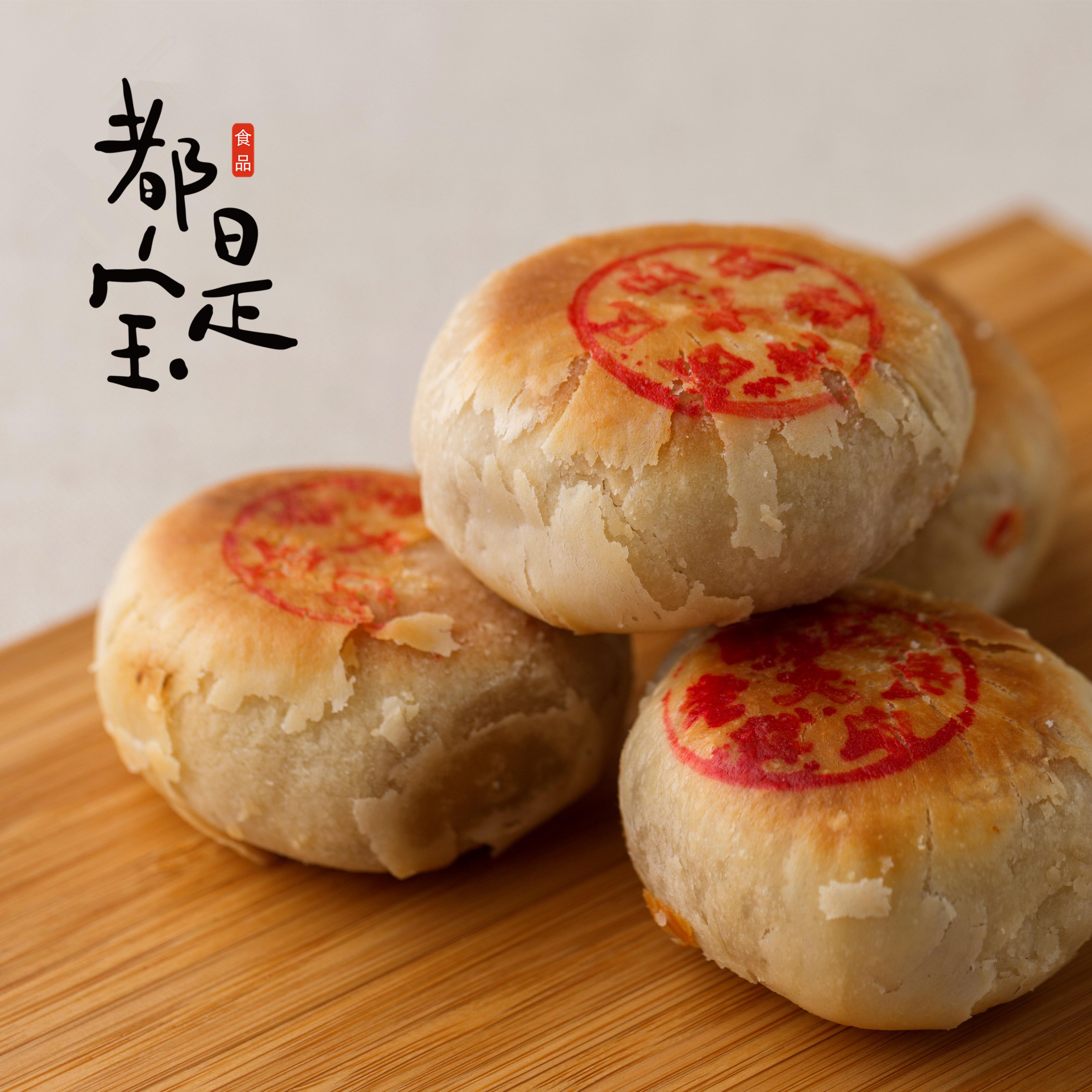 10-16新券上海特产鲜肉月饼西区老大房12枚当天现烤真空老字号礼盒包顺丰