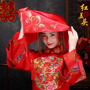 红盖头新娘中式刺绣花结婚流苏秀禾服盖头喜帕龙凤头巾结婚庆用品