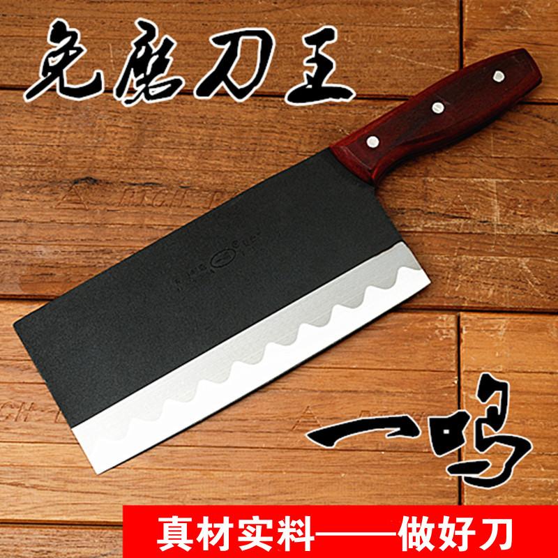 Станок Yiming Wang Wang оригинал бесплатная доставка по китаю Кухонные ножи кухонные ножи из марганцевой стали Кухонные ножи из кости Ножи Ломтики для покупок