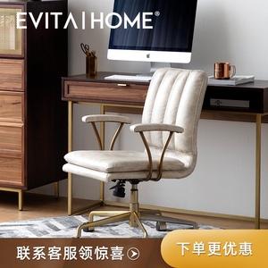 轻奢电脑椅家用书房办公椅靠背椅子沙发椅真皮升降转椅舒适老板椅