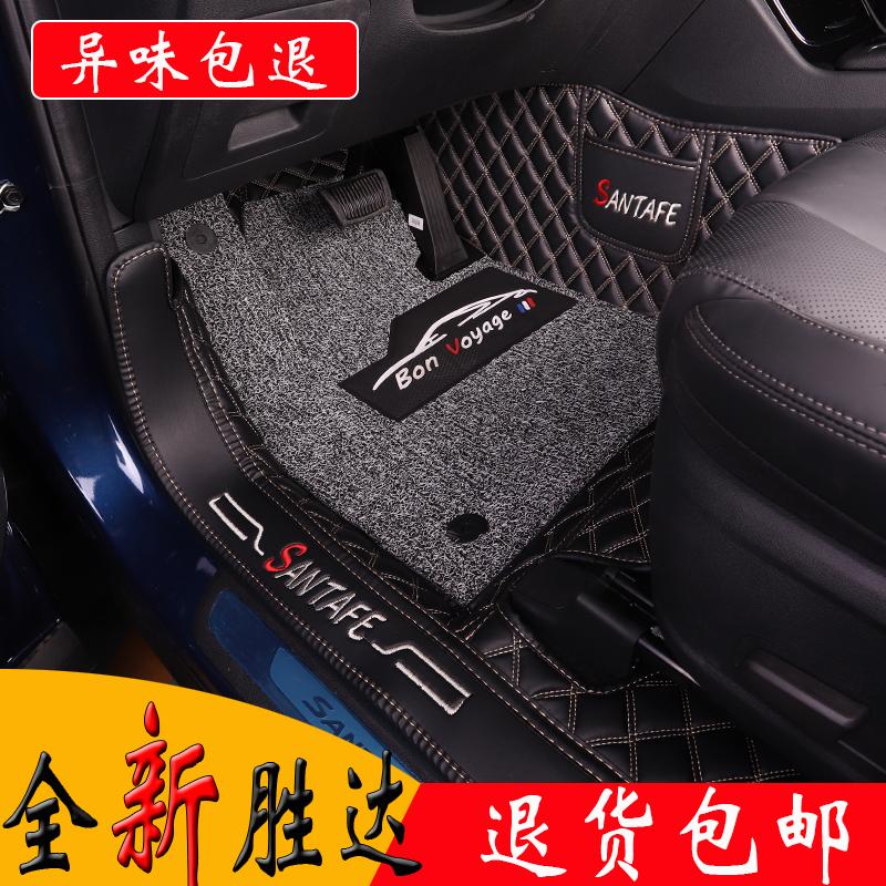 专用于19款第四代胜达脚垫6座7座全包围丝圈脚垫双层可拆卸地毯