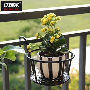阳台花架家用铁艺悬挂式花盆挂架栏杆多肉绿萝花架子室内置物架图片