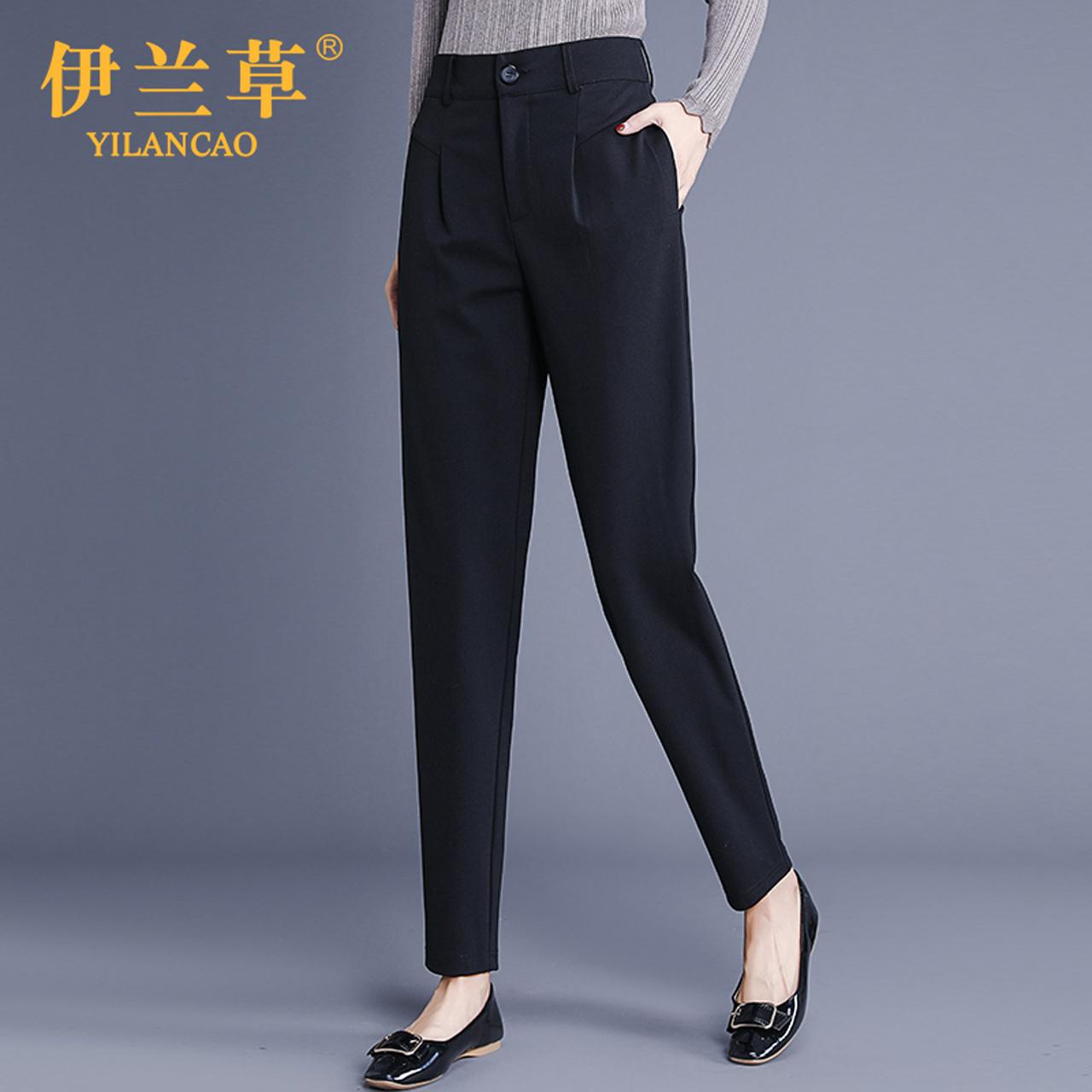 哈伦裤女春秋西裤黑色裤子宽松大码休闲高腰九分职业小脚萝卜长裤