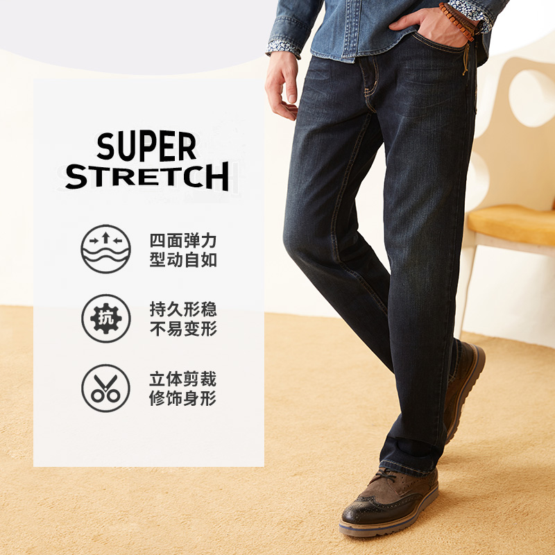 Texwood Pingguo men's autumn jeans high elasticity washing water loose straight casual pants 901948 8e