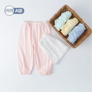 子儿童防蚊裤 薄款 宝宝空调长裤 男小童灯笼裤 婴儿裤 子夏季 外穿打底