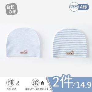 夏季薄款纯棉无骨胎帽可爱婴儿帽子