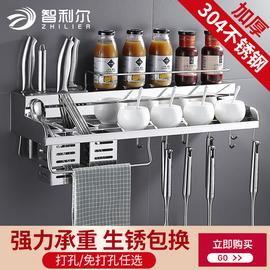 304不锈钢厨房置物架免打孔壁挂式用品调味品调料收纳架刀架挂件图片