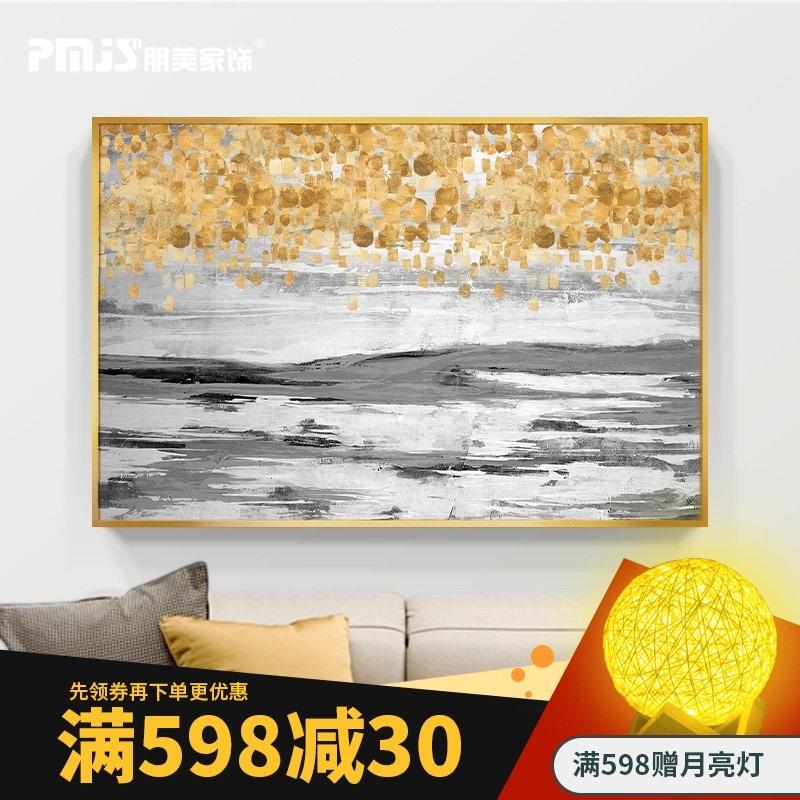 朋美家饰餐厅现代简约壁画沙发背景墙装饰画客厅抽象大气晶瓷挂画