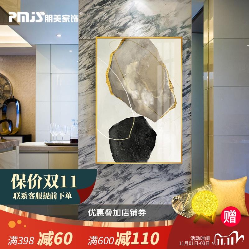 现代轻奢晶瓷画客厅沙发背景墙组合挂画抽象玄关画竖版过道装饰画