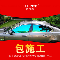 吉利博越远景金刚帝豪汽车贴膜防爆膜隔热车窗玻璃膜太阳膜全车膜