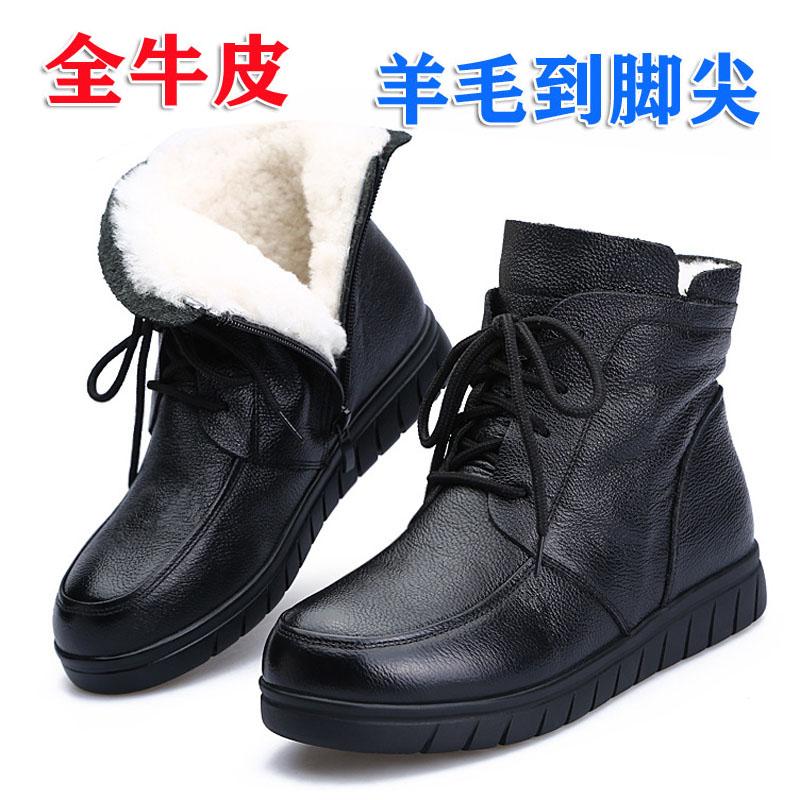 冬季妈妈鞋真皮羊毛加绒平底短靴