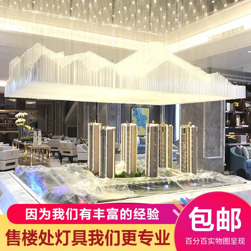 Customized large-scale sales department sand table crystal chandelier irregular non-standard project large chandelier hotel lobby crystal lamps