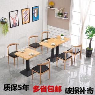 烧烤小吃饭店商用餐桌快餐主题餐厅简约休闲火锅店奶茶店桌椅组合