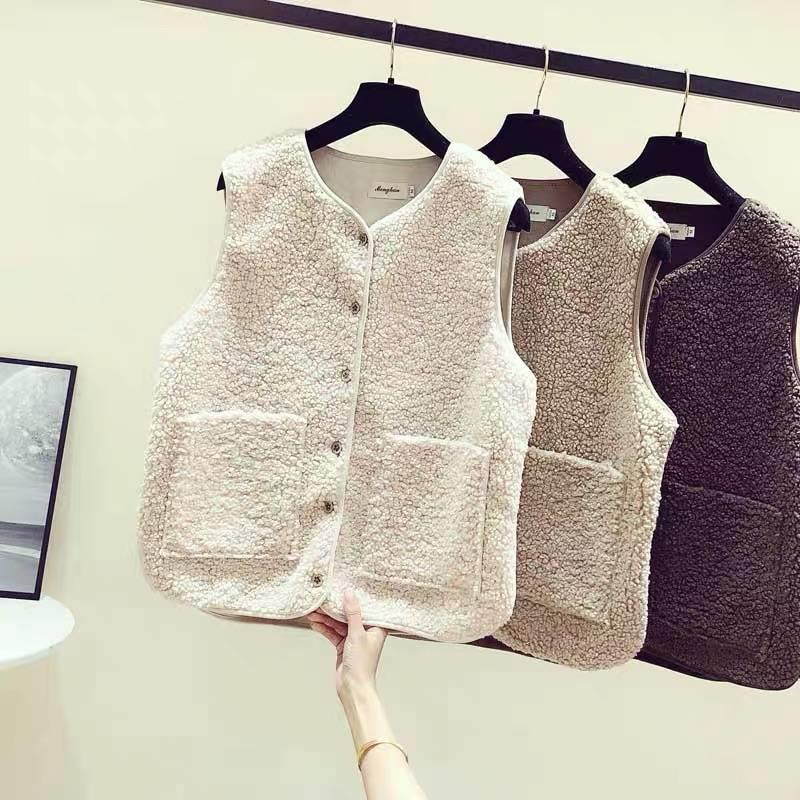Vest womens large size 200jin shoulder, autumn and winter fur one Korean fashion sleeveless vest