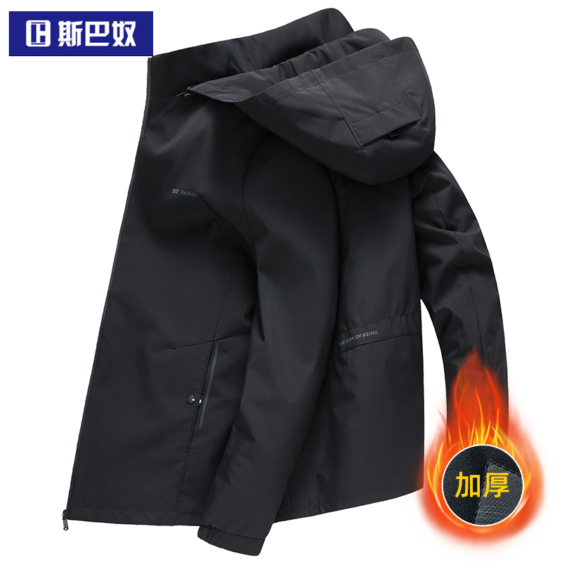 Sparrow jacket autumn coat 2021 new hooded cotton Plush thickened warm casual coat for men