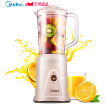 Midea Multi-purpose cooking machine household small soy milk fruit and vegetable juice Baby auxiliary food machine Milkshake juice mixer