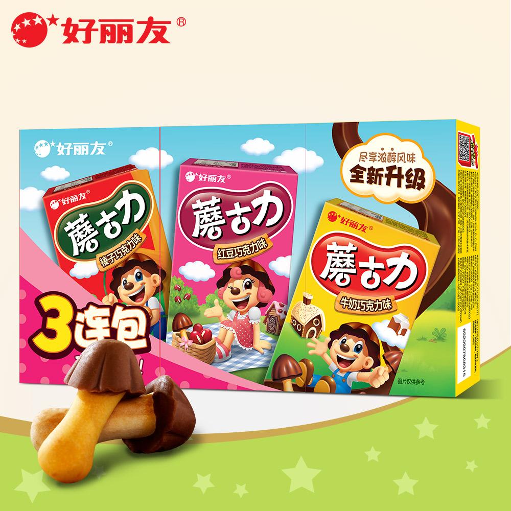 好丽友蘑古力三连包144g 儿童休闲食品蘑菇小饼干宝贝零食