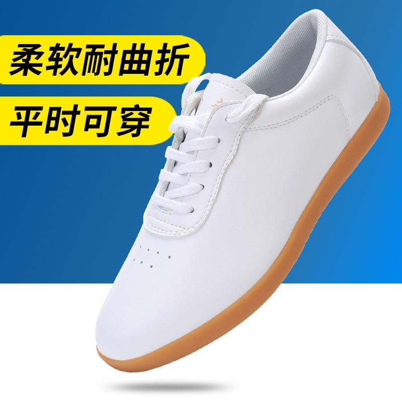 劲武太极鞋男软皮武术鞋女牛筋底太极拳练功鞋春夏季功夫运动鞋子