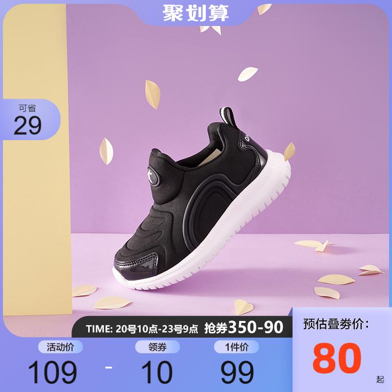 乔丹童鞋男童时尚秋季新款轻便软底儿童跑步鞋毛毛虫小童运动鞋