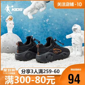 乔丹童鞋男童鞋子小童潮鞋跑步鞋2019新款秋冬款轻便儿童运动鞋