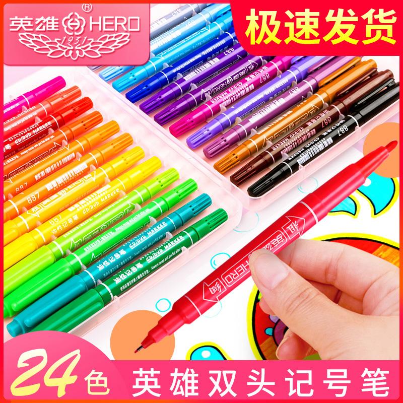 英雄887小细双头彩色12色勾线笔