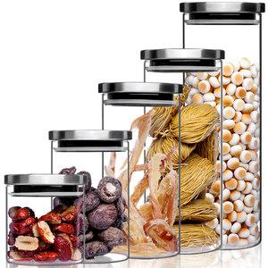 华芝艺不锈钢盖玻璃密封储物罐 带盖花茶叶食物干货储藏罐玻璃瓶