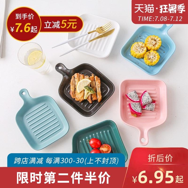 Посуда / Столовые приборы Артикул 612809479725